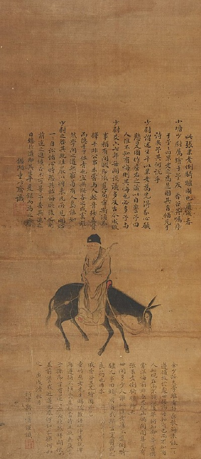 Painting, Ming period.